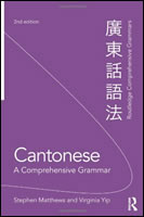 Cantonese: A Comprehensive Grammar (Routledge Comprehensive Grammars)