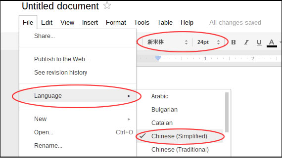Changing Google Docs language to Simplified Chinese