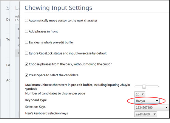 Setting the Chewing IME to Hanyu Pinyin keyboard in Chrome OS