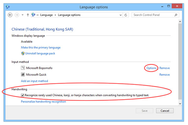 Win 8 Language Options - TC