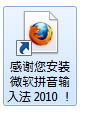 Bookmark icon for MSPY 2010 intro web page