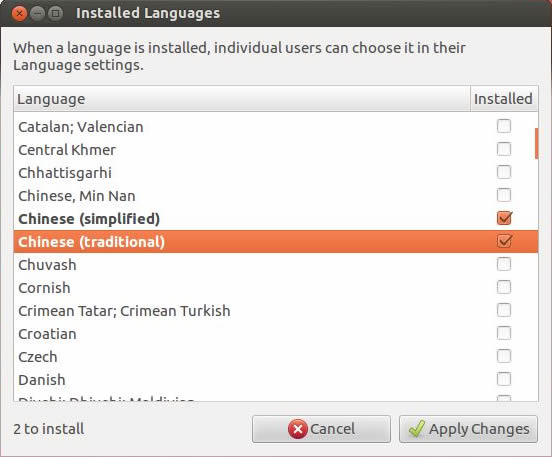 Ubuntu Installed Languages panel : installing Chinese