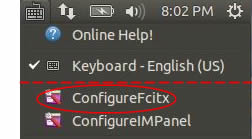 fcitx keyboard menu