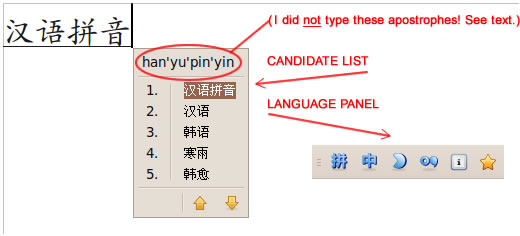 Inputting Chinese using OpenOffice with the Ubuntu iBus Pinyin input method