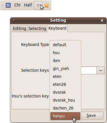 Chewing preferences - selecting the Pinyin keyboard
