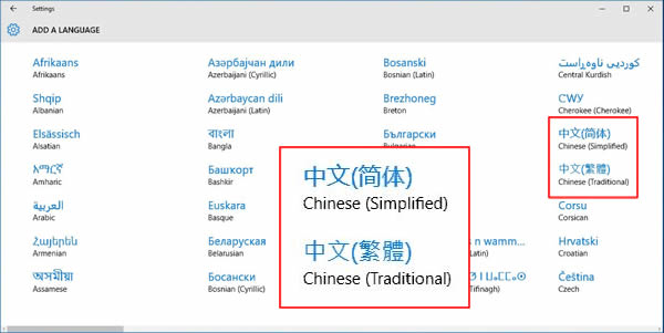 Add a language - Chinese