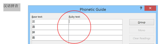 Word 2013 Phonetic Guide missing Pinyin