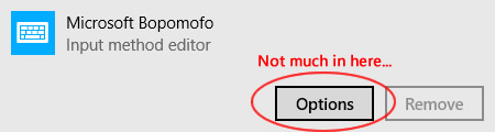 Bopmofo IME options button - not much in here now