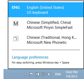 Windows 8 IME menu