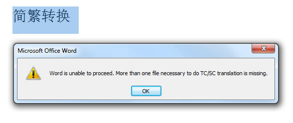 MS Word error message when SC TC files not installed